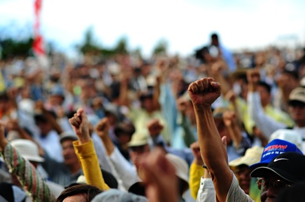 closeup_of_protesters_at_ginowan_protests_2009-11-08